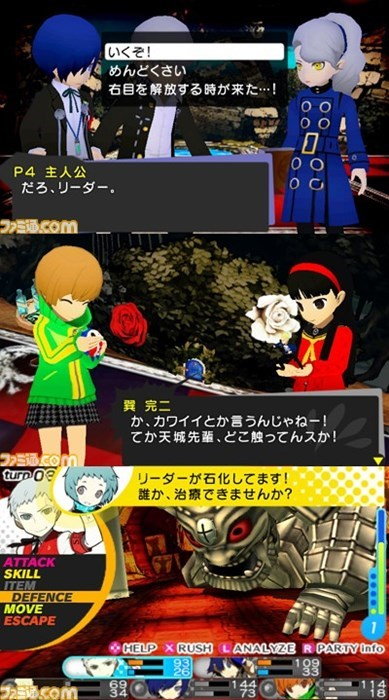famitsu news video games persona q Video Game Coverage - 8170443264