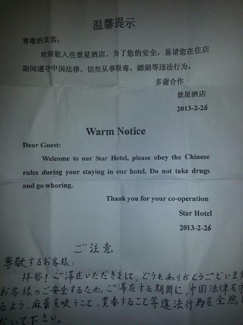 China hotels - 8171737088