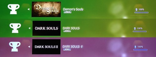 dark souls resume playstation overqualified trophies - 8176211456