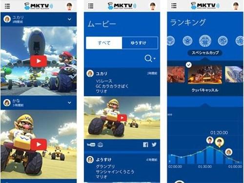 wii U Mario Kart mario kart 8 nintendo Video Game Coverage - 8178489088
