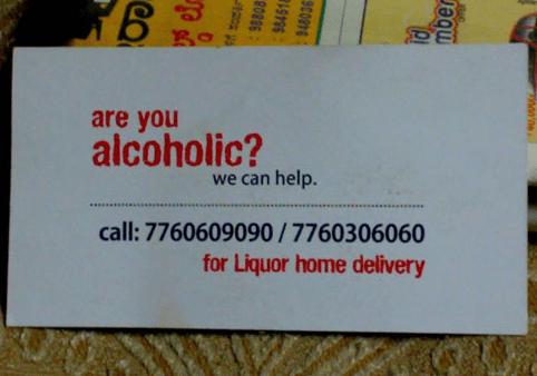 alcohol - 8191682048