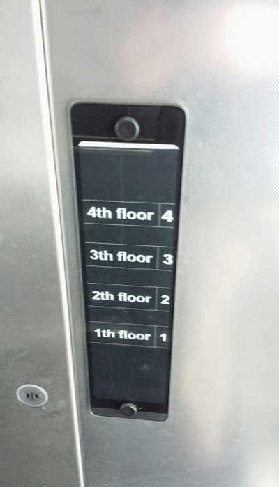 elevator lisp spelling - 8193401088