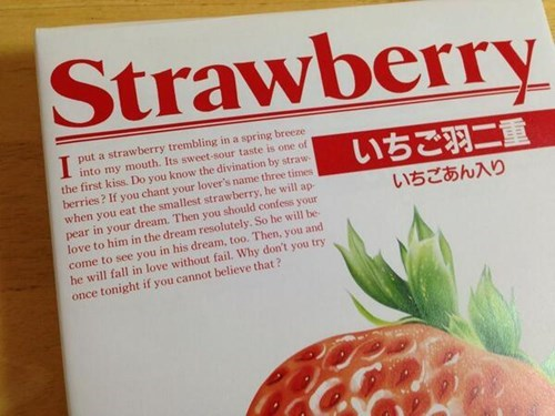 engrish,what,food