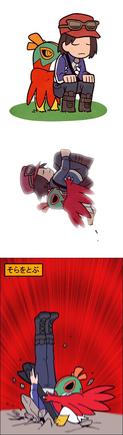 hilarious Pokémon hawlucha flying piledriver - 8209488896
