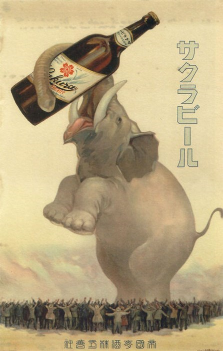 beer,wtf,elephant,ads,Japan,vintage