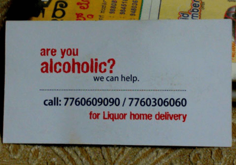 alcohol - 8231266304