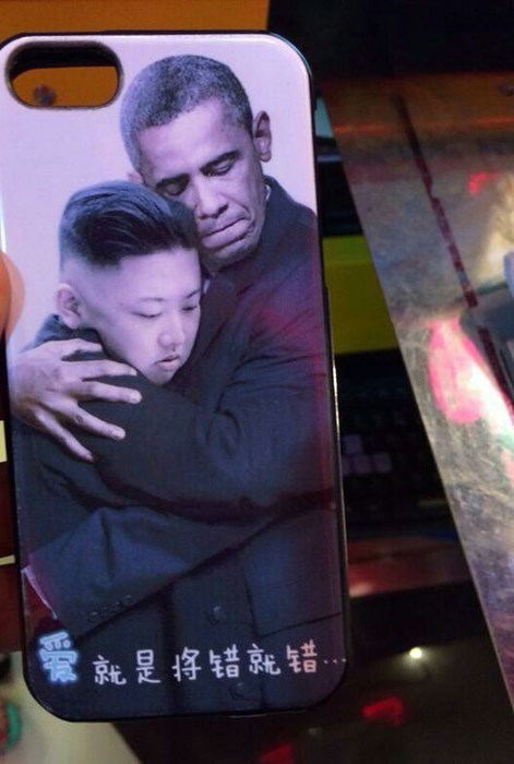 barack obama,accessories,iphone,iphone case,kim jong-un,failbook,g rated