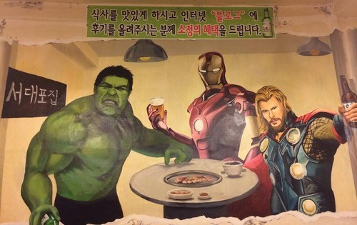 avengers,beer,funny,mural,hulk,iron man,Thor