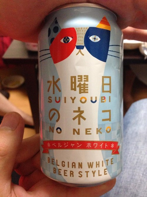 beer Cats cans Japan funny