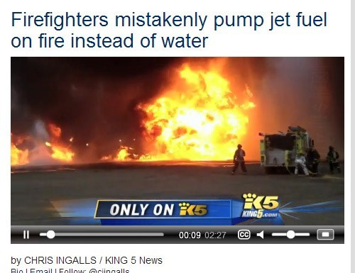 whoops fire Probably bad News