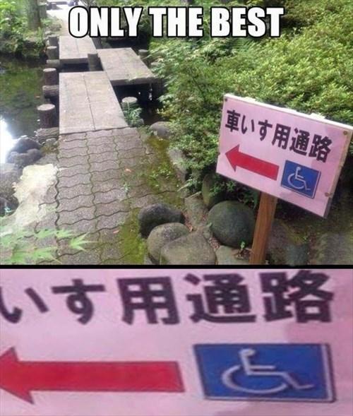 disabled genius sign warning - 8257652224