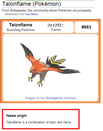 bulbapedia talonflame mind blown trufax - 8261939456