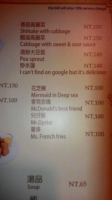 menu,engrish,restaurant,food