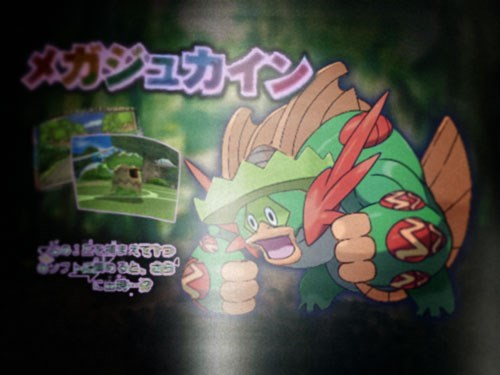 completely real check serebii mega evolutions mega ludicolo - 8277820672