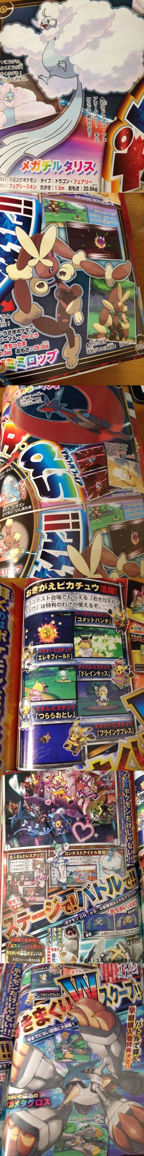 Pokémon,scans,news,mega evolutions,corocoro,Video Game Coverage