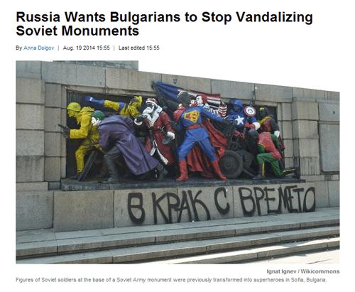 bulgaria russia superheroes - 8292592128
