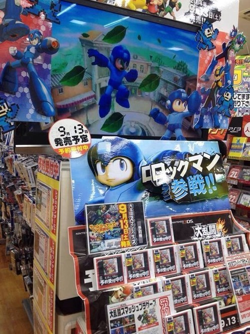 super smash bros mega man Japan - 8293986304
