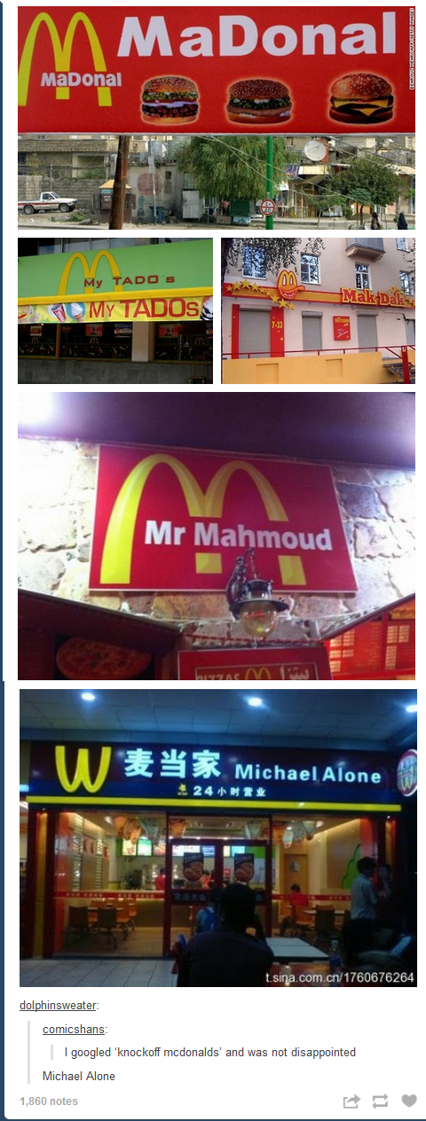 engrish mcdonald's fast food knockoff