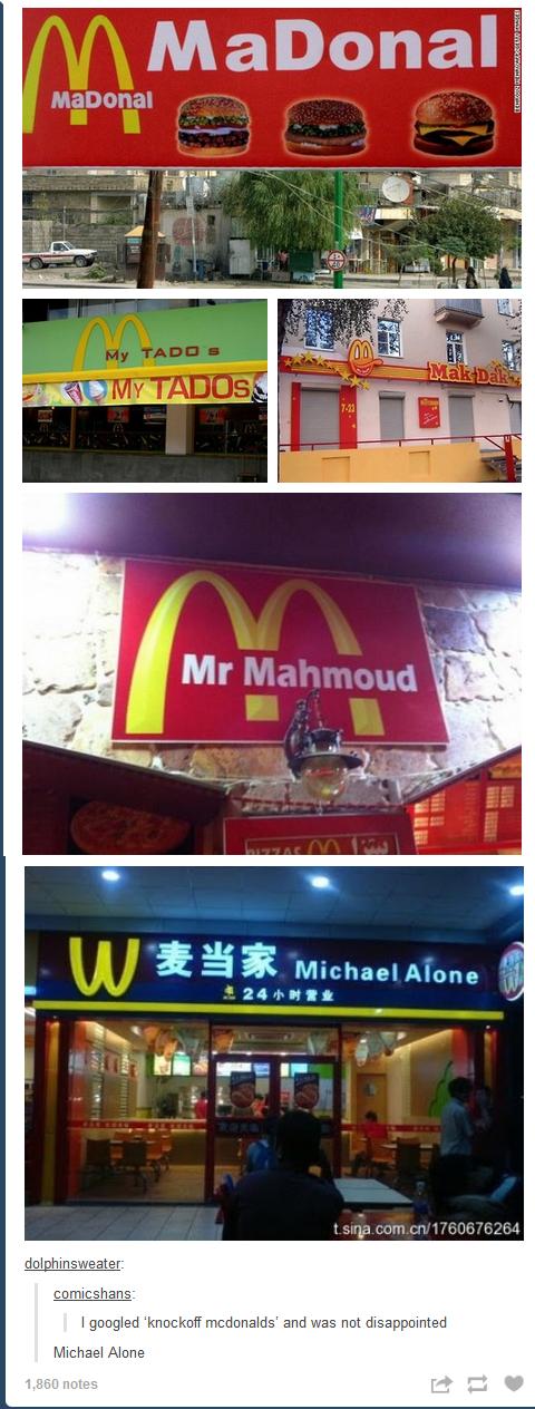 engrish mcdonald's fast food knockoff - 8294358272