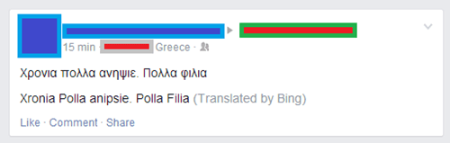bing,greece