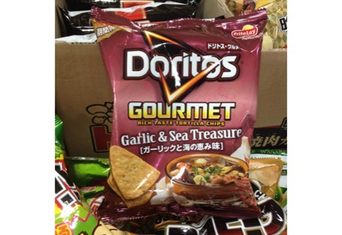 food engrish doritos fail nation g rated - 8303906304