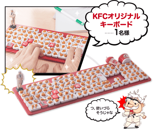design kfc oh Japan keyboard g rated win