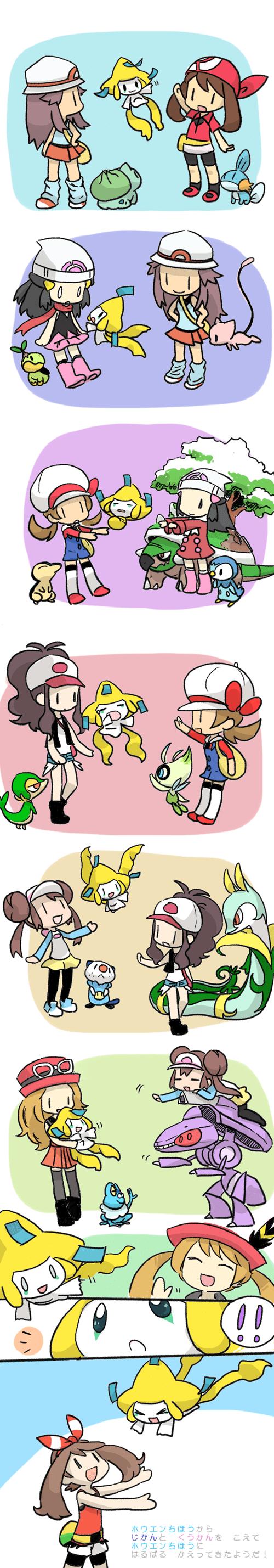 Pokémon feels web comics - 8312398592