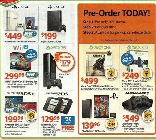 nintendo super smash bros Walmart Video Game Coverage - 8312743936