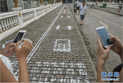 shut up and take my money,walking,texting