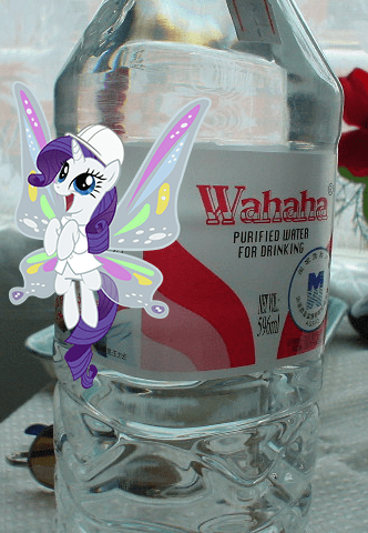water,wahaha,rarity