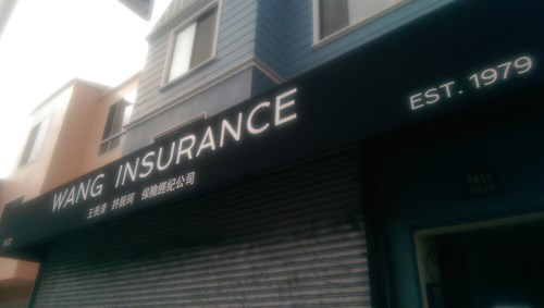 monday thru friday,insurance,business name