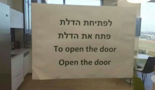 door,instructions,monday thru friday,sign,translation
