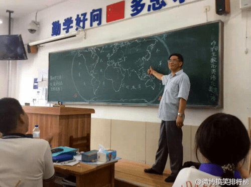 geography map school Stupid Human Tricks teacher - 8328455680