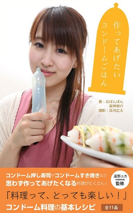 books cooking condoms Japan recipe what fail nation - 8330444288
