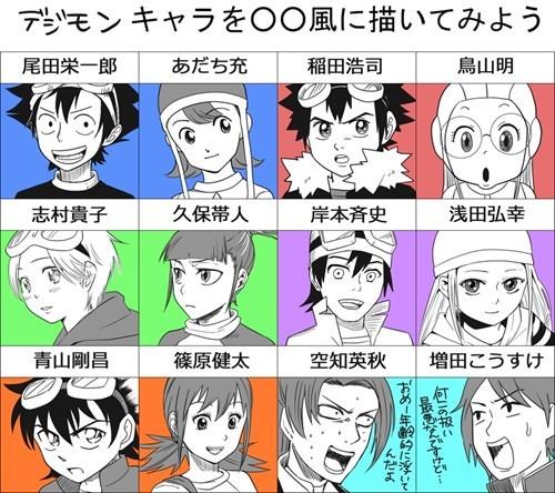 anime digimon Fan Art theoftenrightgal