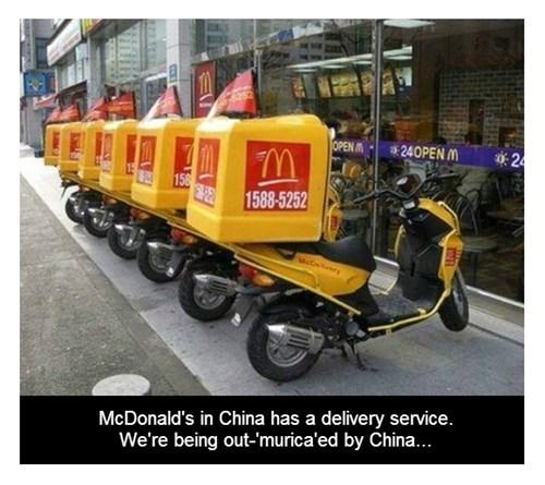 China McDonald's - 8336205312