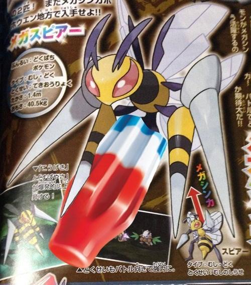 beedrill Pokémon mega beedrill - 8343824896