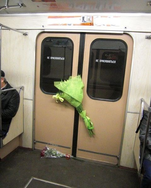 flowers funny Subway stuck g rated dating - 8346283008