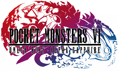 Check Out This Awesome Final Fantasy Style Banner for ORAS