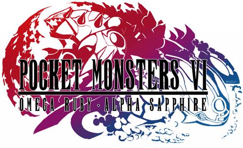 crossover ORAS final fantasy Pokémon - 8347571968
