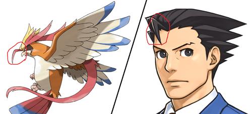 video games geek Ace Attorney pidgeot phoenix wright - 8347753728