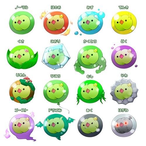 video games geek Pokémon solosis - 8348759552