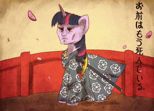 Fan Art honor samurai twilight sparkle - 8353798144
