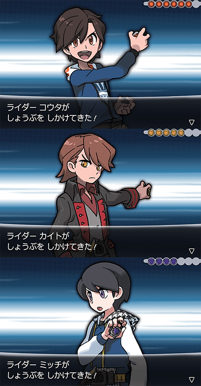 Kamen Rider in my Pokemans? Yes, Please