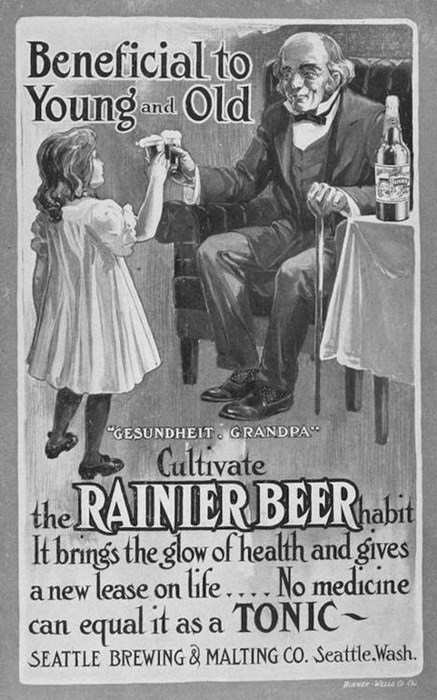 wtf medicine ads funny vintage children after 12 g rated - 8356116480