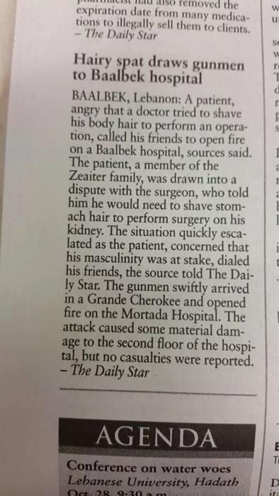 dude parts hospital Probably bad News fail nation - 8364463872