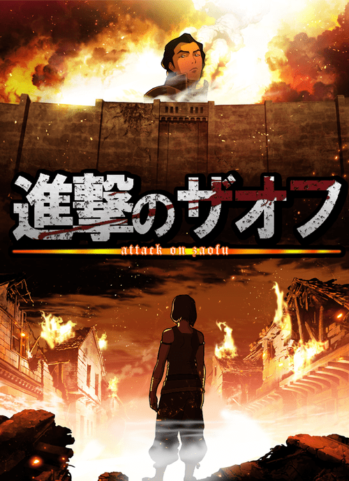 crossover korra attack on titan - 8366707968