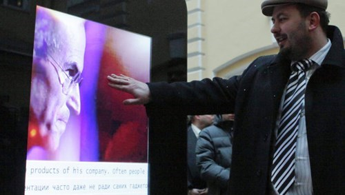 Homophobia of the Day: Russia Removes Steve Jobs Memorial Because Tim Cook is Gay