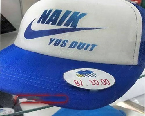 poorly dressed nike knockoff hat g rated - 8372092672
