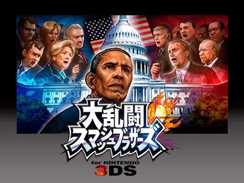 elections super smash bros america - 8374672128